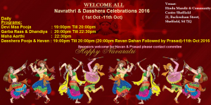 navrathri_sheffield